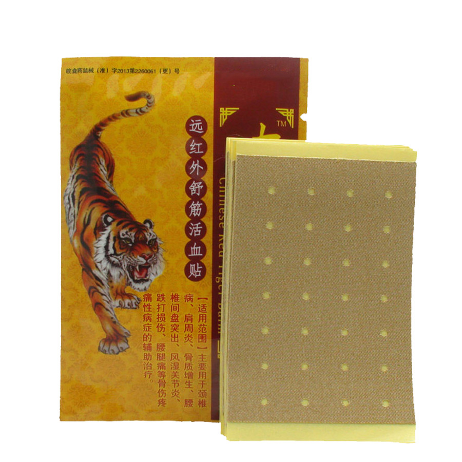 48Pcs Tiger Balm Pain Patch Arthritis Joint Ache Back Pain Relieve Sticker Self-heating Herbs Medical Plaster Health Care K00106