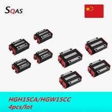 EU warehouse linear guide sliders square rail block size same as HIWIN 4pcs/lot HGH15CA /HGW15CC block slides for CNC