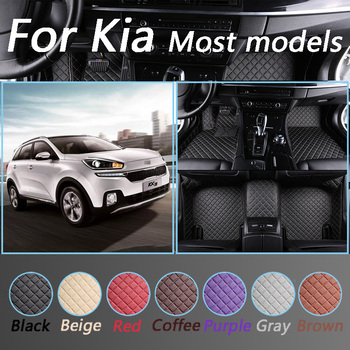 Leather Car Floor Mats For KIA Rio K3 K5 K7 Sportage Cerato Opirus Sorento Interior Accessories image