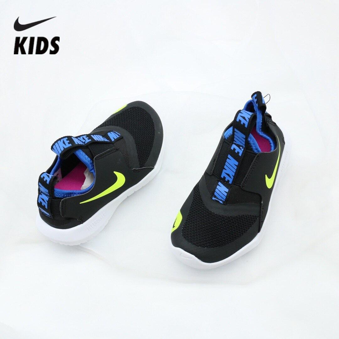 hazlo plano Inválido Bolsa  Nike Flex Runner PS Zapatillas de Atletismo Unisex Niños Deportes de  interior