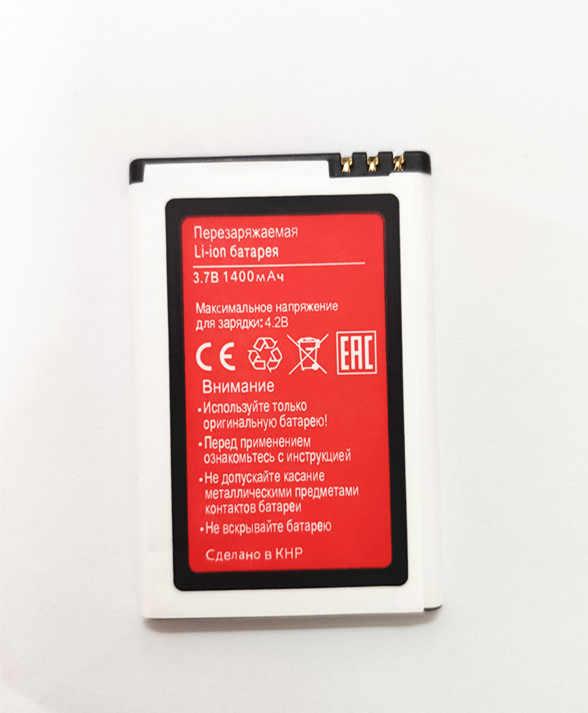 Аккумулятор AZK BQ 2408 для смартфона BQ 2408, 3,7 В, 1400 мАч, высокое качество, аккумулятор для BQ