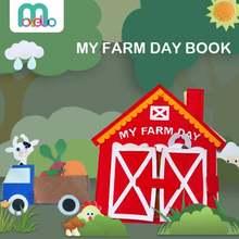 Бесшумная книга развивающая и игрушка монтессори забавная интерактивная