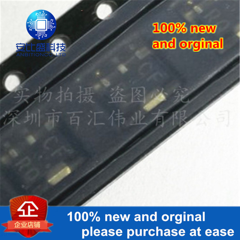 12pcs 100% New And Orginal G910T21U SOT-89 In Stock