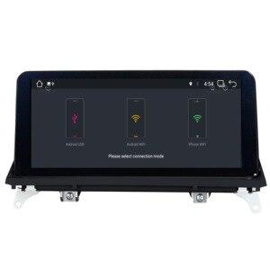 Image 5 - Android 7.1/9.0 รถ DVD สำหรับ BMW X5 E70 BMW X6 E71 เครื่องเล่นมัลติมีเดียสเตอริโอ GPS สเตอริโอ Monitor หน้าจอ IPS CIC CCC ระบบ