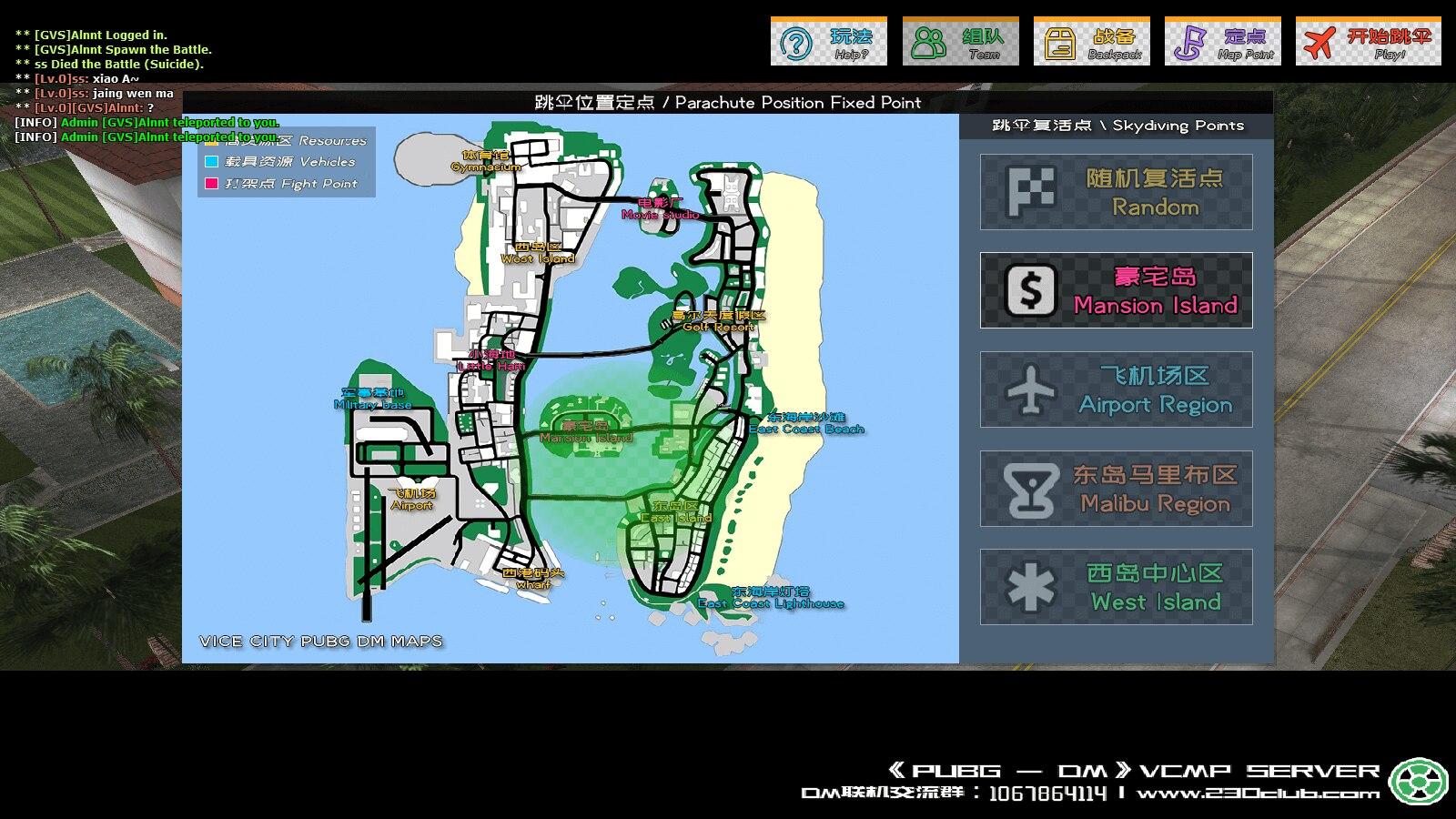 VCMP《罪恶都市:绝地求生DM》联机游戏介绍