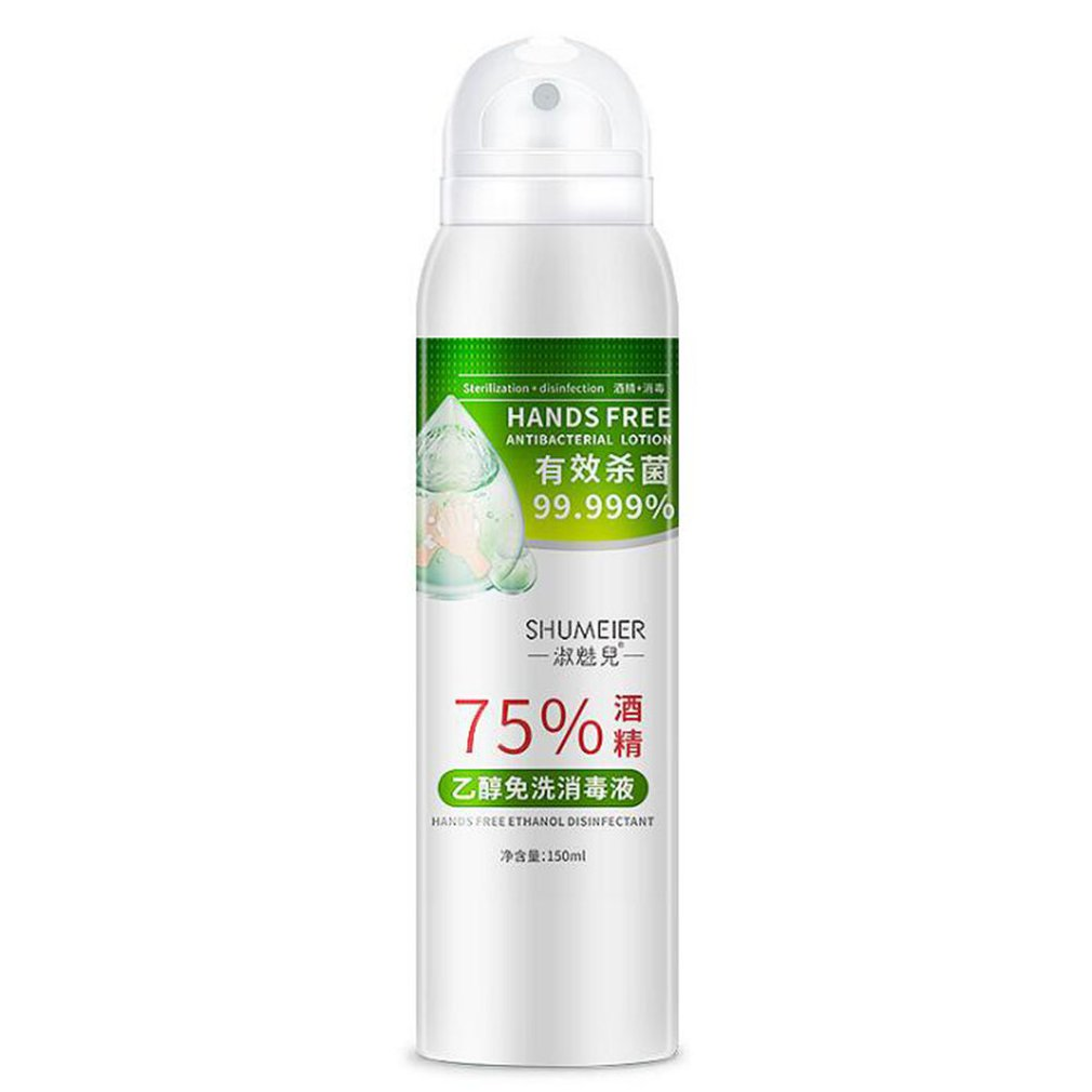 75% Alcohol Spray Ethanol Disinfectant Disinfection Alcohol Household Disinfectant Liquid 1 Piece
