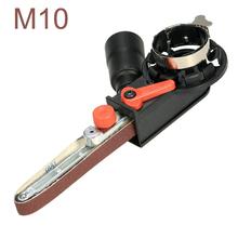 Sander pasek szlifierski Adapter DIY dla 100 115 125 elektryczna szlifierka kątowa M10 M14 gwint wrzeciona do obróbki drewna obróbka metali tanie tanio ANENG Energii elektrycznej Szlifierka stołowa sander sanding belt adapter 100mm Domu DIY 400w 220v 14mm Sanding machine