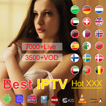 Europe IPTV Portugal Spain xxx M3u Subscription Italy Poland Adult Germany Morocco 1 Year IP TV Code Android MAG Enigma2