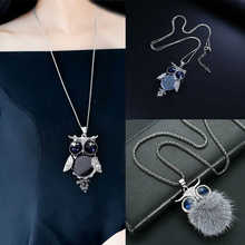 Crystal Owl Sweater Chain Long  Pendant Tassel Rhinestone Fur for Women Gift Necklace graceful rhinestone alloy sweater chain for women