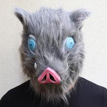 Grappig Demon Slayer: Kimetsu Geen Yaiba Cosplay Masker Hashibira Inosuke Latex Maskers Volwassen Helm Halloween Party Maskerade Prop