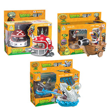Plants vs Zombie Toys 2 Ejection Rally Car Pirate Ship Giant Zombie Mech Rugby Zombie Educational toys without box pirate mcsnottbeard in the zombie terror rampage