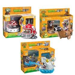 Rośliny vs Zombie zabawki 2 wyrzucanie rajd samochód statek piracki gigant Zombie Mech Rugby Zombie zabawki edukacyjne bez pudełka