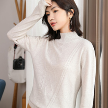 Women's sweater 2019 winter new high-neck cashmere sweater sweater slim thick knit bottoming ladies sweater
