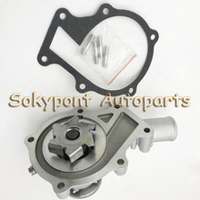 New Water Pump For Kubota V1505 D1105 D1005 D905 16241-73030 16241-73034 1pc(China)