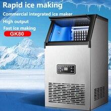 80KG Ice Maker Big Household Appliances Intelligent Commercial Automatic Ice Cube Maker Frozen Appliances Machines For Business