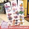 Gift box-E-24 Pcs