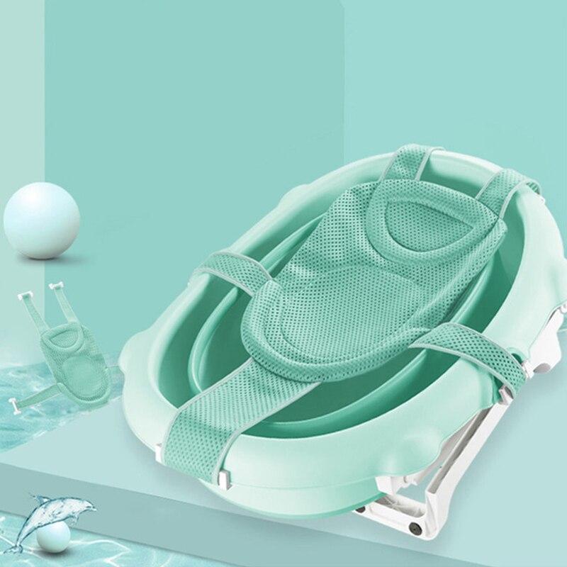 Newborn Adjustable Infant Cross Shaped Non-slip Baby Bath Net Kid Bathtub Cradle Bed Seat Home Baby Bath Tub Pillow Seat Mat