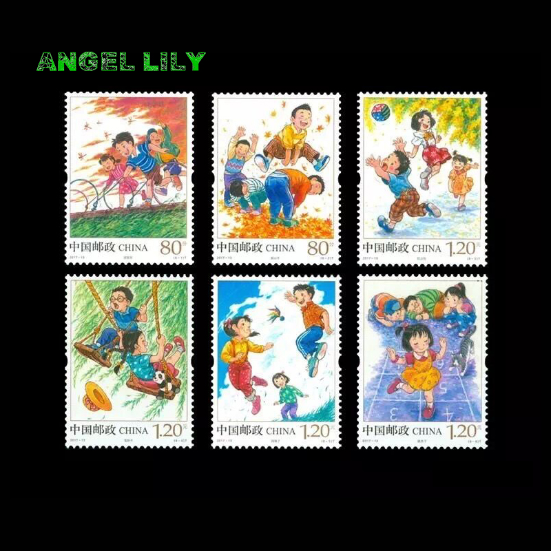 6Pcs/Set China child 's game Postage Stamps for Collecting 2017 image