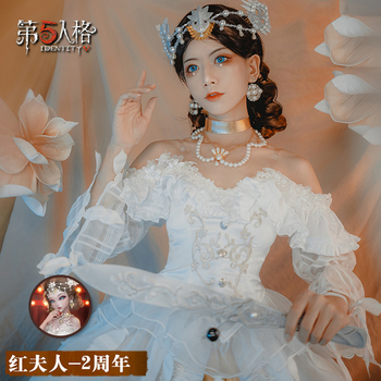 VEVEFHUANG Identity V Madame Deficit Marie 2nd Anniversary Bella Donna Skin Dress Elegant Uniform Cosplay Costume Xmas Halloween 2