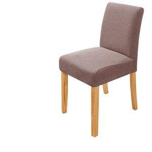 1 шт. замшевый эластичный простой однотонный Чехол для стула, плюшевый универсальный чехол для стула, утолщенный Чехол для стула