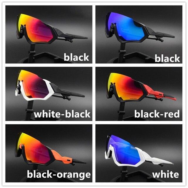 Esportes ao ar livre óculos ciclismo mountain bike bicicleta equitação óculos ao ar livre óculos à prova de vento 5