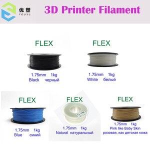 YOUSU FLEX 3D Printing Filamen