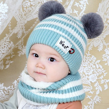 Boys Caps Baby Knit Wool Hat Girls Autumn And Winter Baby Hats Plus Velvet Thick Warm Children's Cap Fashion Bulb Warm Scarf Set(China)