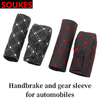 2PCS Car Gear Head Shift Knob Brake Cover Case For BMW E46 E39 E90 E60 E36 F30 F10 E34 X5 E53 E30 F20 E92 E87 M3 M4 M5 X3 X6 image