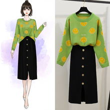 New Winter Smile Turtleneck Sweater Long Skirt Of Tall Waist Pullover Sleeve Sweaters Knitted 2 Pcs Clothing Set Women