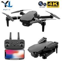 Nouveau 2020 S70 drone 4K HD double caméra pliable hauteur garder drone WiFi FPV 1080p transmission en temps réel RC Quadrirotor jouet