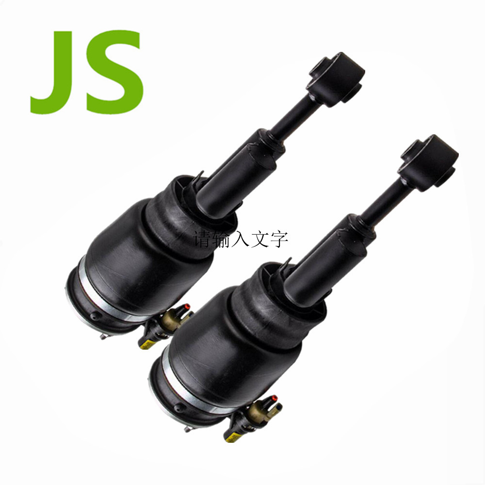 Front Left Air Suspension Shock For Ford Expedition Lincoln Navigator 2003-2006