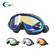 Large Frame Goggles Anti-fog Waterproof HD Swimming Professional Equipment Men Women Four Colors YG1188