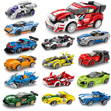 Sumpo Racing Car Series Compatible with Legoonly City Particles Spelling Assembling Building Blocks Children Educational Toys lepin city 02061 series 870pcs the jungle exploration site set children educational building toys kits compatible with 60161