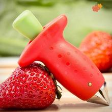 1 шт. средство для удаления листьев фруктов клубника Халлер металлический томатный стебель пластиковый гаджет для удаления клубники халлеры Кухонные гаджеты