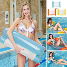 2021 New Water Hammock Recliner Inflatable Floating Swimming Mattress Sea Swimming Ring Pool Party Toy Lounge Bed for Swimming