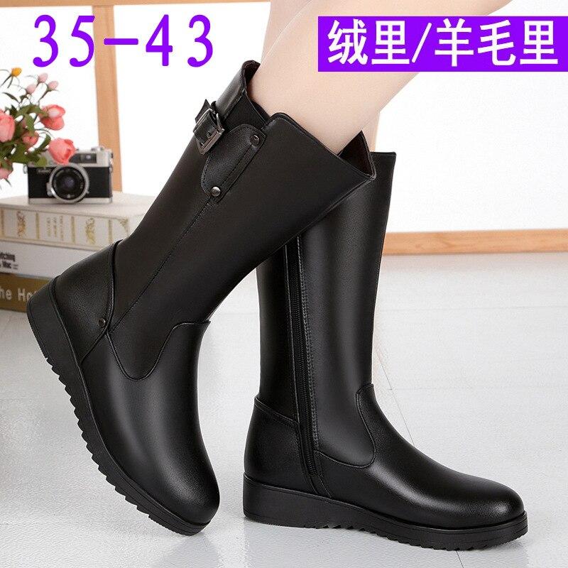 Kiş kadin çizmeler \ n kalın yün çizmeler düz anne ayakkabı büyük boy orta yaşlı pamuk yastıklı ayakkabı kadın anti slip boru C title=