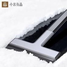 Автомобильный скребок для льда youpin снега быстрое удаление