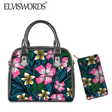 Женская сумка и кошелек elviswords polynesian hibiscus 2020