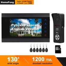 HomeFong 비디오 인터콤 아파트 1200TVL 130 학위 지원 모션 감지 기록 전기 잠금 CCTV 카메라 홈 인터폰