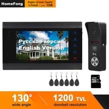 HomeFongวิดีโอIntercomสำหรับApartment 1200TVL 130 องศารองรับMotion Detectบันทึกล็อคไฟฟ้ากล้องวงจรปิดสำหรับHome Intercom
