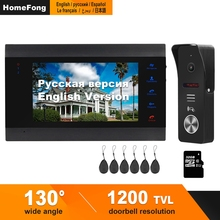 HomeFong Video Intercom for Apartment 1200TVL 130Degree Support Motion Detect Record Electric Lock CCTV Camera for Home Intercom
