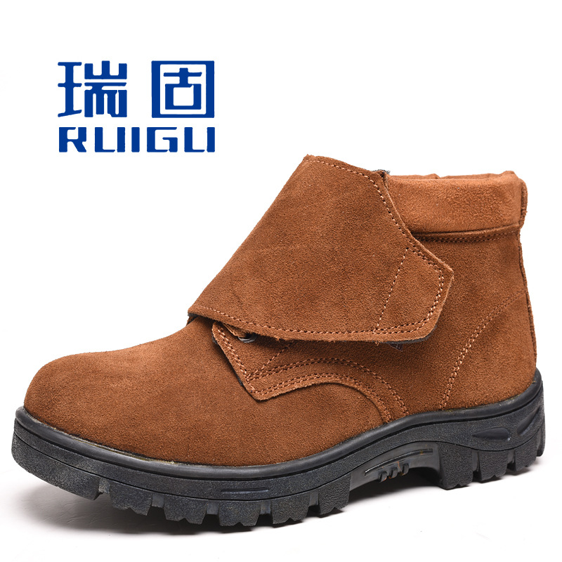 Wear-Resistant Safety Shoes Safe Protective Shoes Anti-smashing And Anti-penetration Anti-slip Main