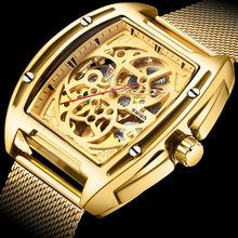 Часы наручные мужские механические золотистые автоматические