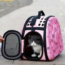 حقيبة يد لحمل الكلاب على شكل قفص قابلة للطي لحمل الحيوانات الأليفة EVA مستلزمات نقل الكلاب والقط