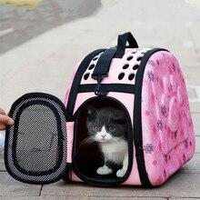 EVA 애완 동물 캐리어 개 고양이 접는 케이지 접을 수있는 상자 핸드백 운반 가방 애완 동물 용품 수송 Chien 강아지 액세서리