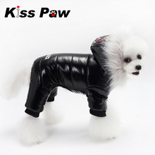 Warm Waterproof Dog Overalls Winter Coat Jacket Cute Chihuahua Clothes Yorkshire Terrier Puppy Small  Jumpsuit Parkas