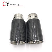 1 Pair IN 63mm Out 89mm M Exhaust Tailpipe Car Glossy Carbon Fiber Exhaust End Tips for BMW M3 M5 M6(China)