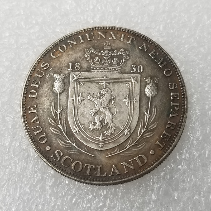 1830 Crown William Iv Scottish Shield Silver Plated Coin COPY TYPE Old Coins Commemorative Coin Medal