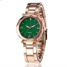 Luxury Quartz Watches for Women fashion gold Steel Strap Ladies Wrist Watch silver reloj mujer saat relogio zegarek damski