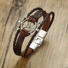 Vnox pulsera de amuleto timón Vintage para hombres pulseras de cuerda de cuero multicapa pulseras brazaletes 7,87